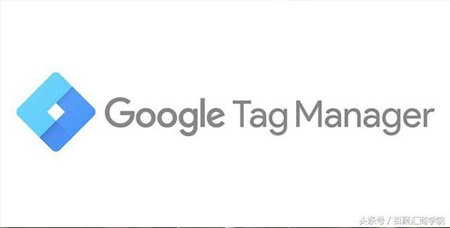GTM转换设定大全,整合FB Pixel、GA、购物车