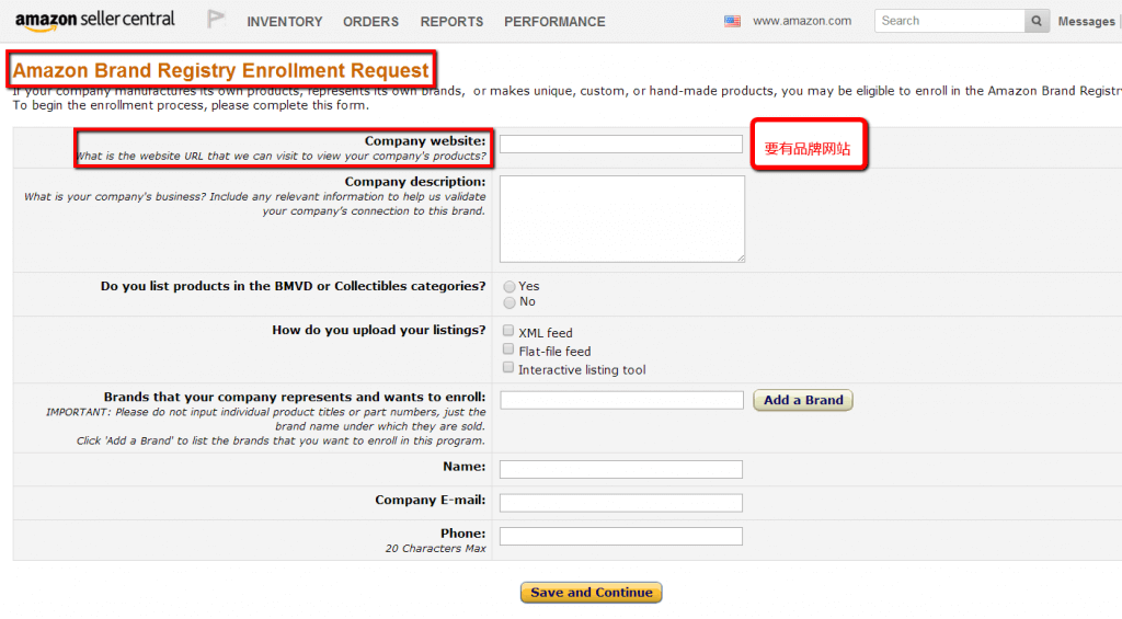 亚马逊卖家知识分享– 防止被跟卖以及申请品牌