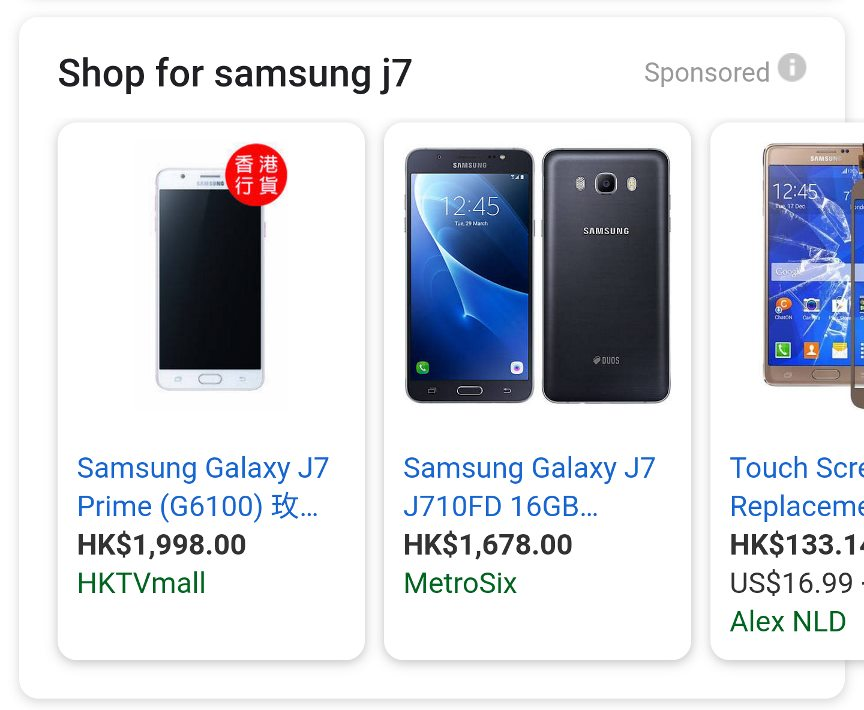 Google Product List Ad 产品列表广告