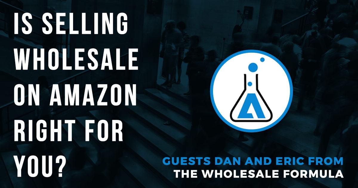 在亚马逊上为你销售批发吗?